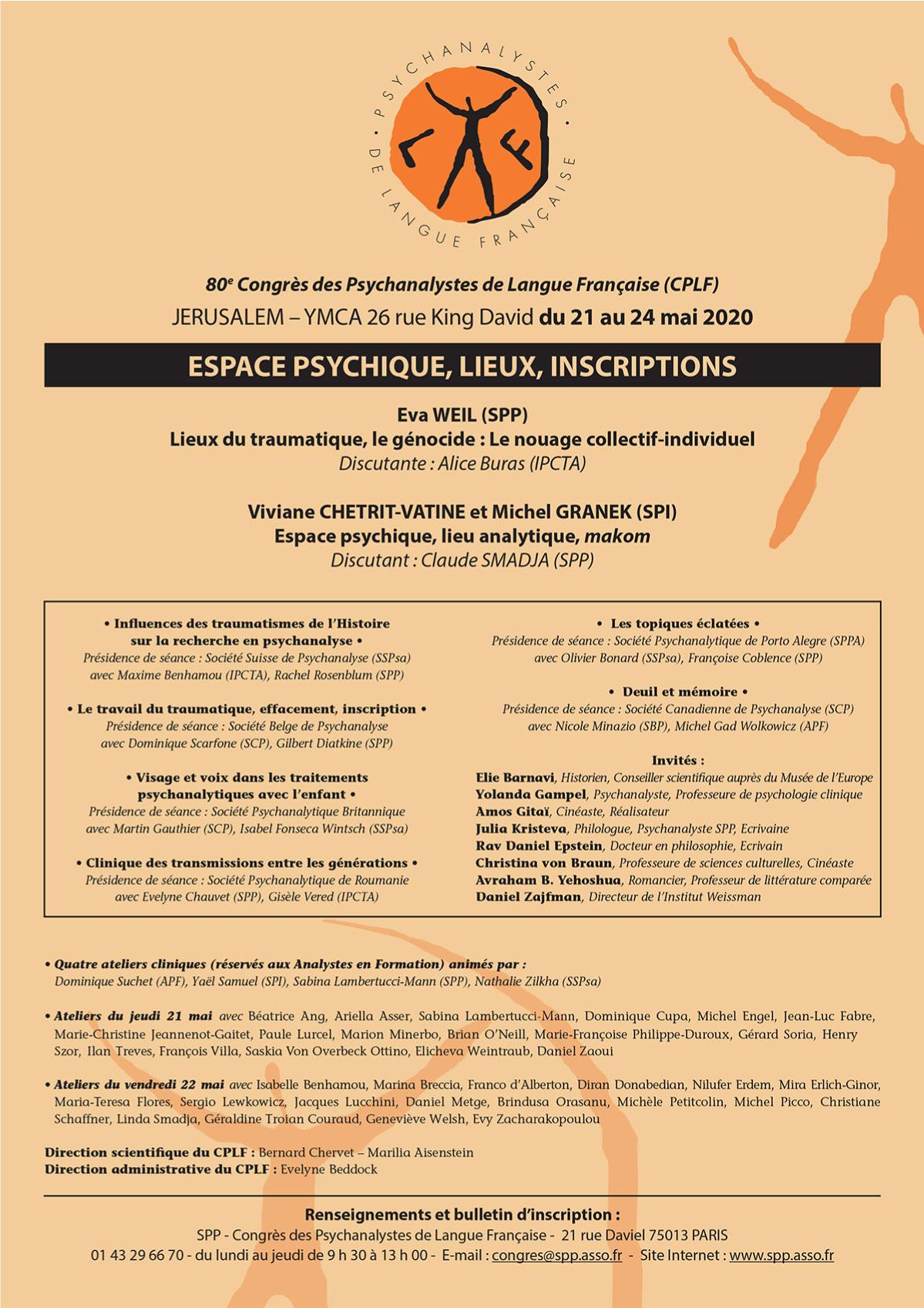 80<sup>e</sup> Congrès des Psychanalystes de Langue Française (CPLF)